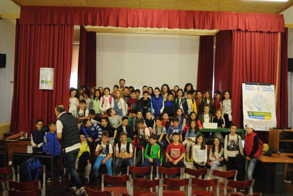Συμμετοχή στο 8ο Μαθητικό Φεστιβάλ Ψηφιακής Δημιουργίας