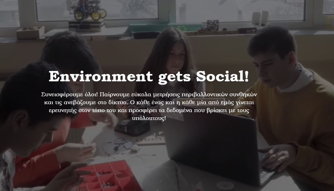 Environment get's social